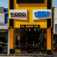 Al Sard Main Showroom - Baghdad