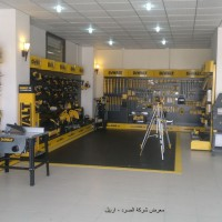 Al Sard Showroom - Erbil 2