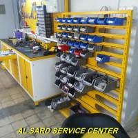 Al Sard Service Center