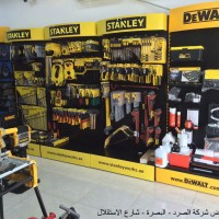 AL Sard Showroom  - Basrah 1