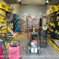 AL Sard Tools Showroom 1-2 - Baghdad